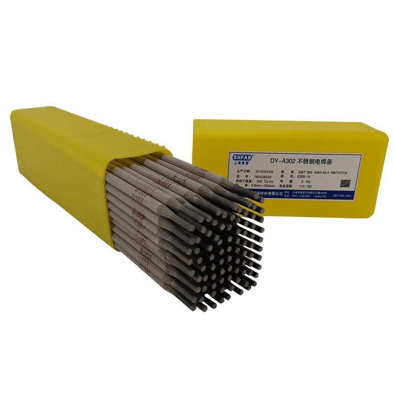 الکترود E309MoL-17