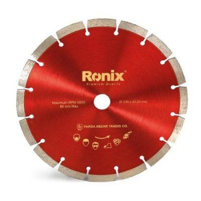 گرانیت بر 18 سانت RONIX